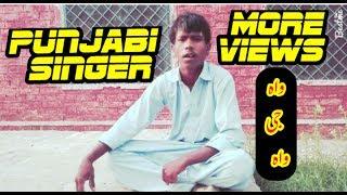 Music | New Pakistani Village Punjabi Song By Local Singer