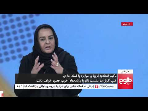 FARAKHABAR: Ghani's Remarks On Next Warsaw Summit Discussed