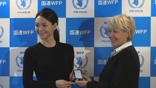 知花さんが日本大使就任 国連世界食糧計画が任命 知花くらら 検索動画 22