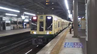 南海1000系1003F急行和歌山市行き 天下茶屋駅発車