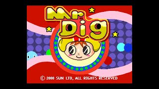 Mr. Dig Arcade In-Game Music