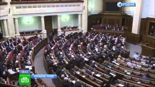 18 03 2015  В Украине приступают кобсуждению закона об особом статусе Донбасса
