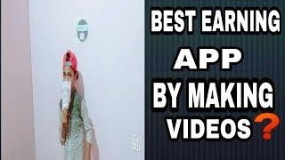 Best earning app for android( ghar baithe paisa kama sakte he)