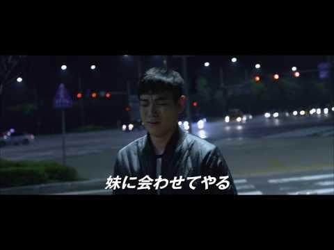 映画『同窓生』予告編