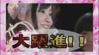 この動画はSKE48のチームK2(旧チームE)のメンバーである柴田阿弥さんの...