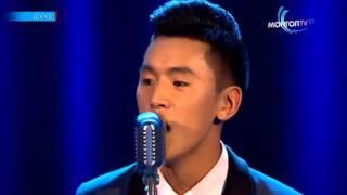 Авьяаслаг Монголчууд 2015 Mongolian got talent А. ОТГОНБАЯР CAN'T HELP FALLING IN LOVE WITH YOU