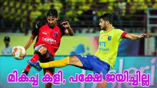 Kerala Blasters vs Odisha FC Match Report | ISL season 6 (malayalam)