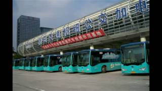 Empire is #1 in everything, including public bus systems, right? China Rising Radio Sinoland 170928