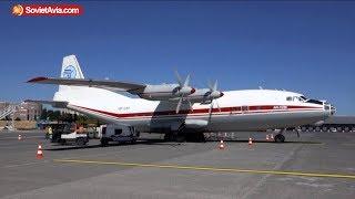 Антонов 12 (тот, что позже разбился во Львове) Из кабины экипажа! ОГРОМНЫЙ ГРУЗ - SovietAvia.com