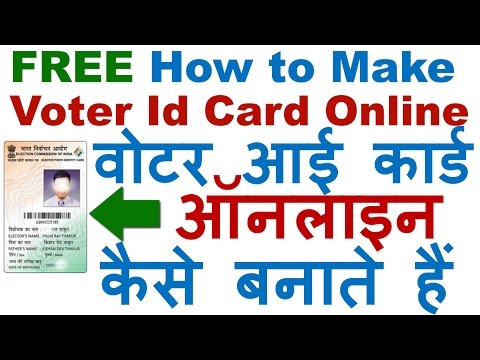 How to Make Voter ID Card Online - New Voter ID Card Registr