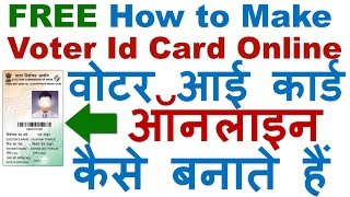 how to download voter id