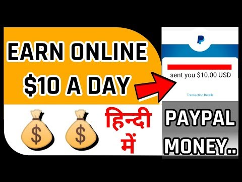 EARN MONEY ONLINE $10 A DAY | in Hindi | PayPal Money (For Beginners) thumbnail