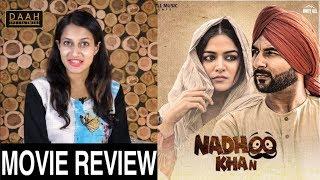 Nadhoo Khan Movie Review   Harish Verma   Wamiqa Gabbi   B.N Sharma   DAAH Films