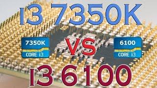 i3 7350k vs i3 6100 benchmark gaming tests review and comparison kaby lake vs skylake