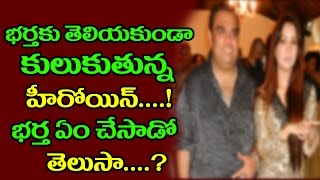 Kim Sharma Finally Reacts On Being Dumped And Left Penniless By Husband || Top Telugu Media