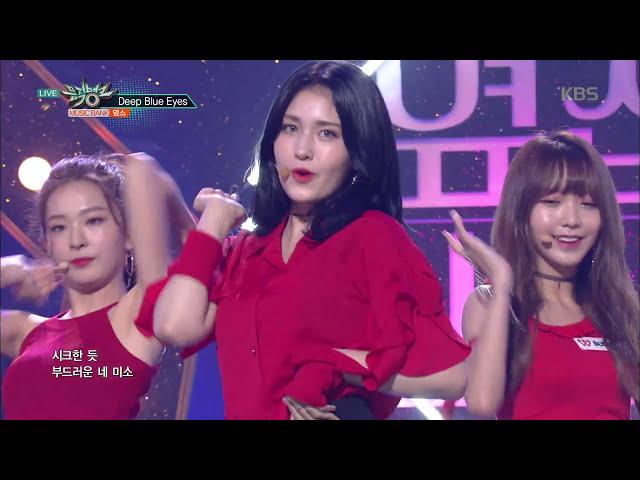 뮤직뱅크 Music Bank-Deep Blue Eyes - 옆소 (Deep Blue Eyes(Prod.by JINYOUNG) - Girls Next Door.20170714