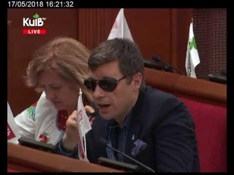 Телеканал Київ: 17.05.18 Пленарне засідання Київської міської ради ч.5