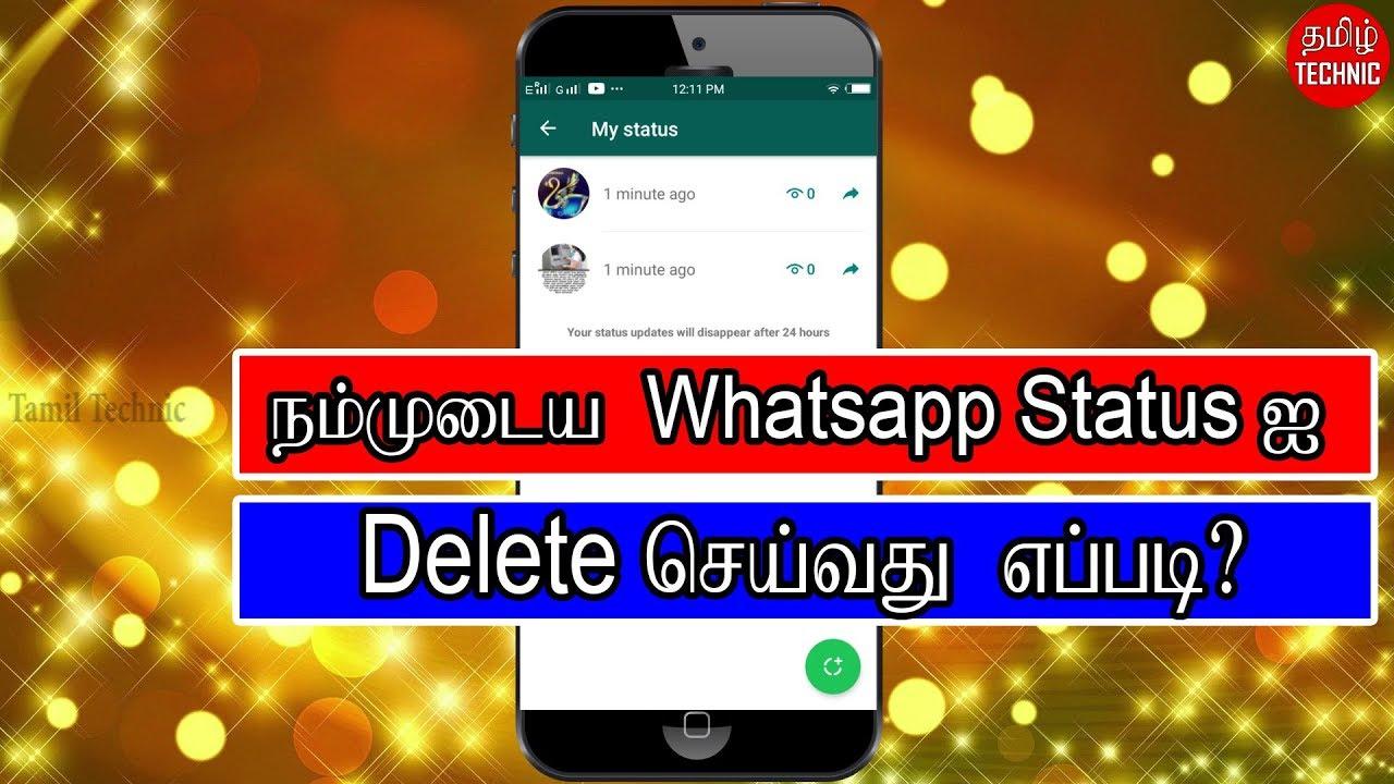 How to delete the status 20
