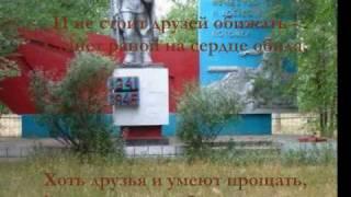 Одноклассники.ру. Ивановская средняя школа.