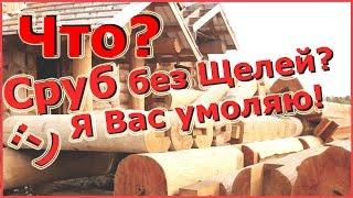 видео Сравнение брусовой, бревенчатой и каркасной бань