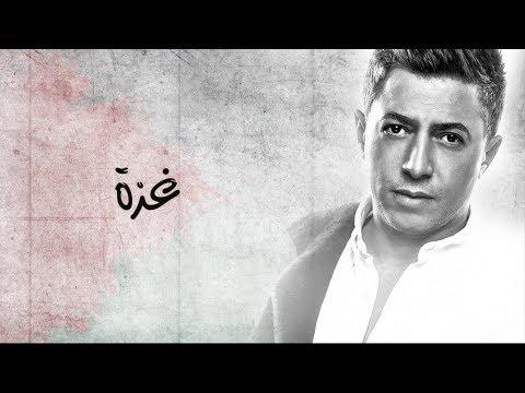 omar alabdallat  غزة ... عمر العبداللات