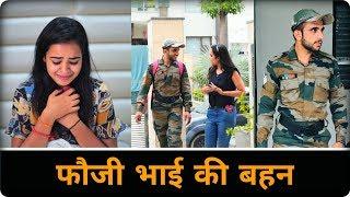 फौजी भाई की बहन | Raksha Bandhan & Independence Day Special | Robinhood Gujjar