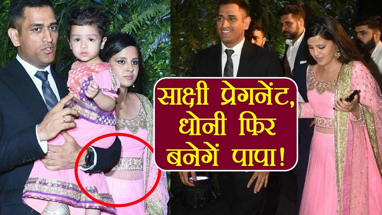 ms dhoni की wife sakshi dhoni फिर से pregnantcamera में