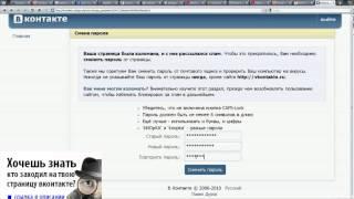 Как восстановить анкету вконтакте(, 2012-12-06T21:01:25.000Z)