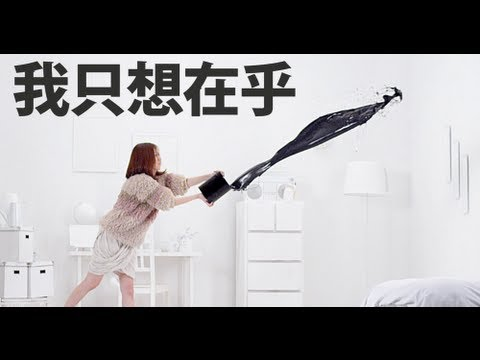 Ann白安【我只想在乎我在乎的】MV官方完整版