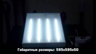 Сравнение люмин. и светодиод. светильников.wmv(, 2012-10-29T09:02:08.000Z)