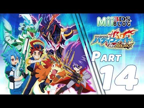 Future Card Buddyfight: Mezase! Buddy Champion! - 14