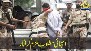 CapitalTV; Rangers arrests most wanted criminal from Nawabshah