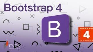 Bootstrap 4. Урок 4. JavaScript Bootstrap 4