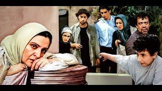 الفيلم الايراني ( ضيف الام ) مدبلج