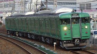 2021/1/28 113系L15編成 吹田構内試運転
