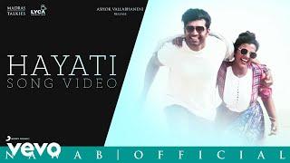 Nawab Hayati | A.R. Rahman | Mani Ratnam