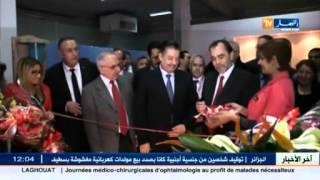 صحة : الجزائر توقع عقد تصدير للمواد الأولية للنسيج الصحي لشركة تونسية
