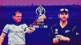 ICC World Cup 2019 FINAL | England VS New Zealand LIVE | NZ: 241/8