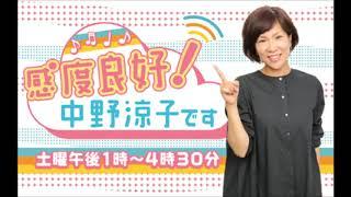 村上佳佑さん ラジオ出演部分 2017年11月25日 放送 感度良好!...