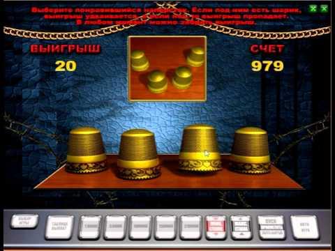 Игровые автоматы вулкан играть онлайн бесплатно без гараж регистрации
