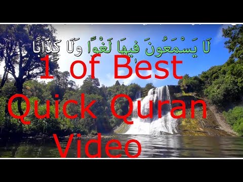 37 surah in 37 minutes, AMAZING VIEWS, 1-1 WORDS tracing, FHD, in 50+ Langs., Part 30
