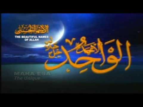 [ARCHIVE] Brunei International - The Beautiful Names of Allah