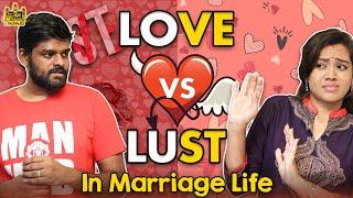 Love vs Lust In Marriage Life   Husband vs Wife   Chennai Memes