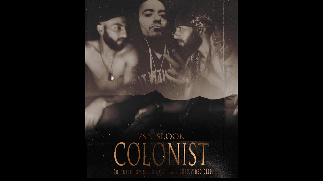 كولونيست - حسن سلوك || Colonist - 7sn slook 2020