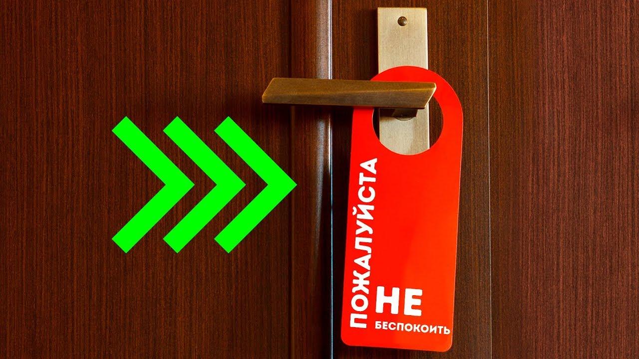 12 малоизвестных советов о том, как избежать кражи в отеле
