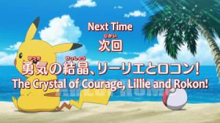 Pokemon Sun And Moon Episode 14 Preview English Subbed HD Anime