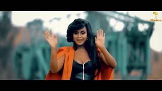 Rahel O/Gabir New Eritrean Song  መዋረዪ |Official Video-2019| Maico Records