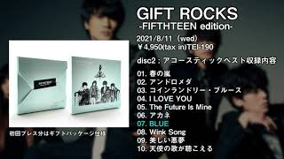 【Acoustic Album】「GIFT ROCKS -FIFTHTEEN edition-」Teaser Movie - a flood of circle