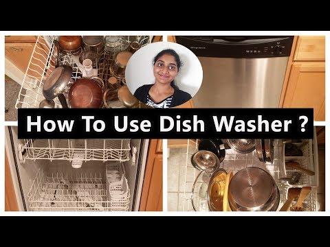 How To Use Dish Washer In Telugu | Dish Washer Demo | Dish Washer Usage | Telugu Vlog
