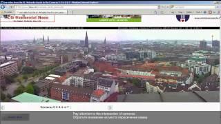 Version 2.02 - 3dEYE-panorama - Hamburg